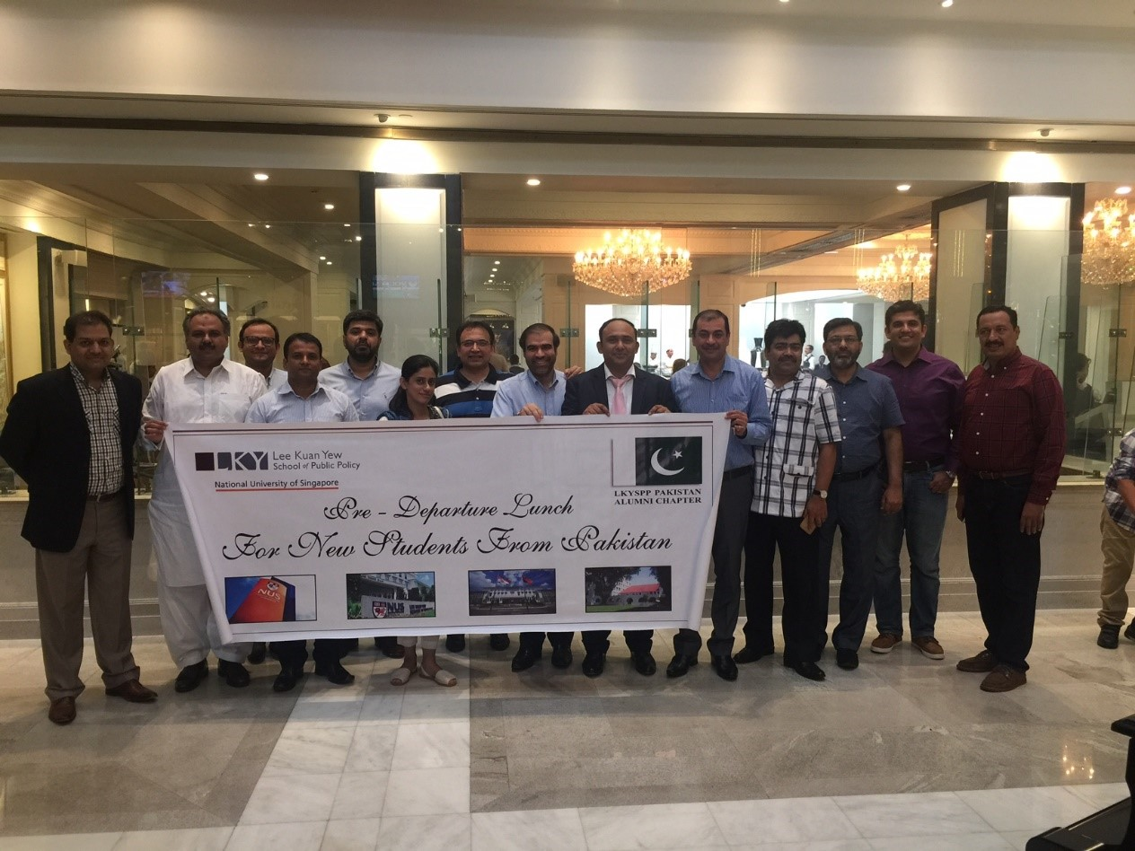 Pakistan Chapter – Bon Voyage Gathering