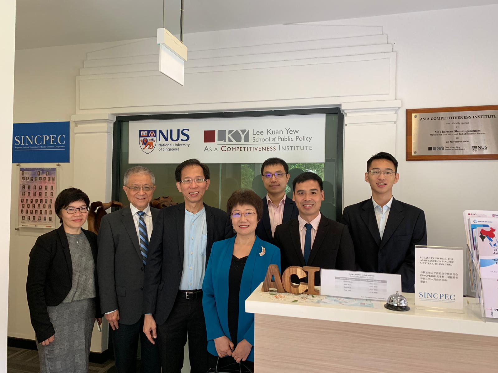 Visit by delegation from Shanghai Academy of Social Sciences
