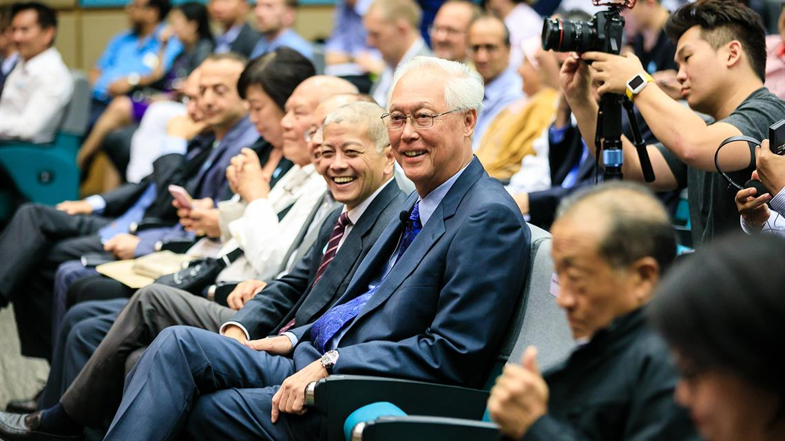 Dialogue Session with Emeritus Senior Minister Goh Chok Tong_1