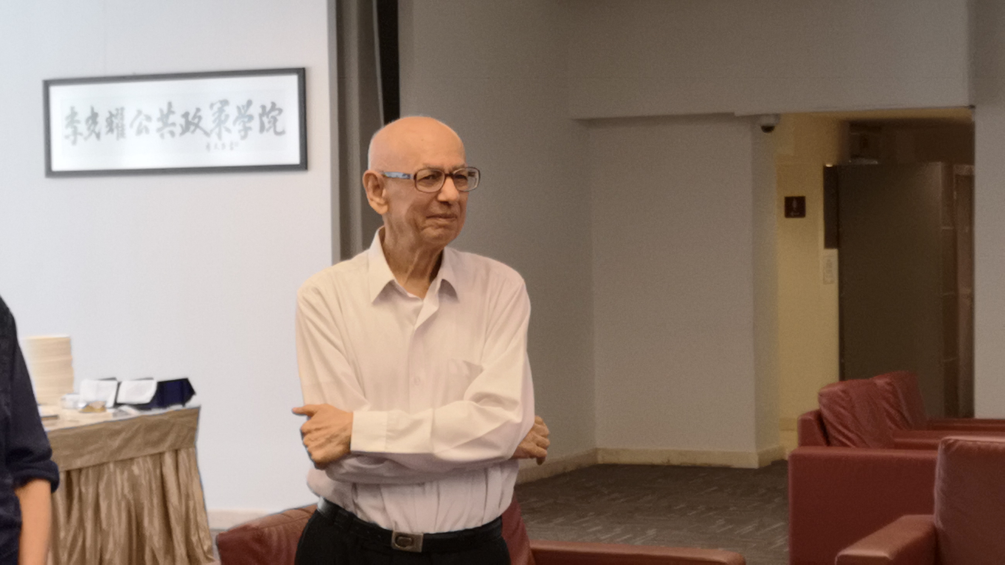 Farewell Tribute to Professor Mukul Asher 3