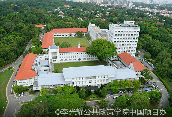 LKY-School-aerial-view