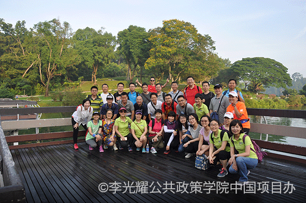 MPAM-Macritchie-outing