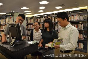 MPAM-visits-library