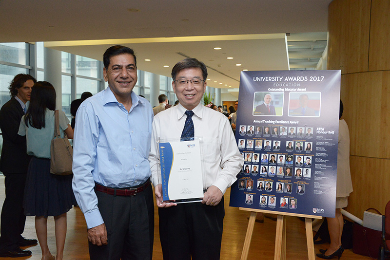 prof-gu-teaching-excellence-award2
